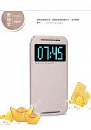 "HTC One M8 - чехол-книжка ""Nillkin Sparkle Leather Case""; Golden"