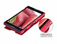 "Sony Xperia C 2305 - чехол-книжка ""Nillkin Fresh Series Leather Case""; Red"